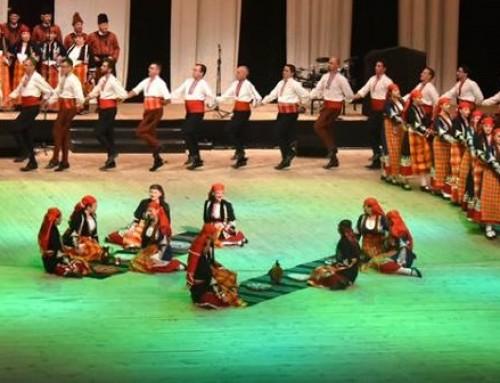 Родопски танци