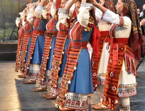 Пирински танци
