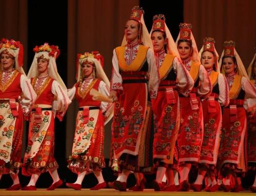 Тракийски танци