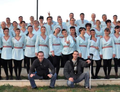 "IV-ти национален танцов фестивал ""Тракийска броеница"" 2012г."