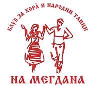 На Мегдана Logo